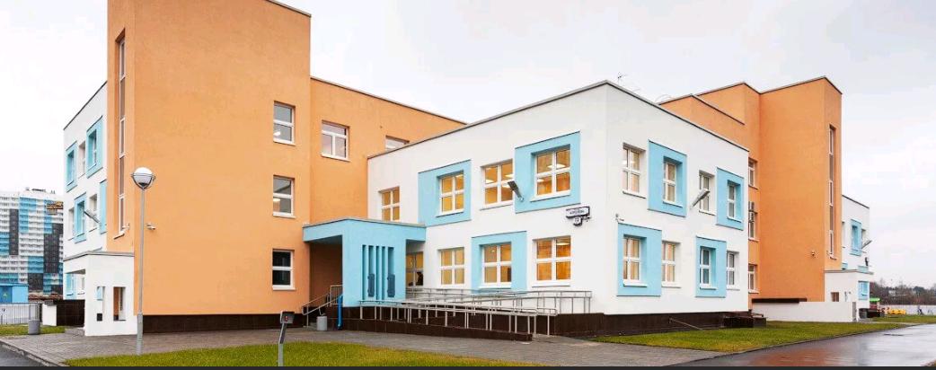 ЖК «Чистое небо» Дошкольное детское учреждение (на 190 мест)