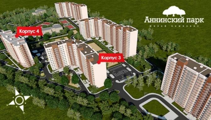 """ЖК """"Аннинский парк"""" корп. 3, 4."""