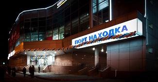 ТК ПортНаходка